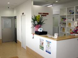 やまと動物病院 静岡南病院 受付